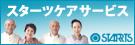 東京都世田谷区 きらら奥沢